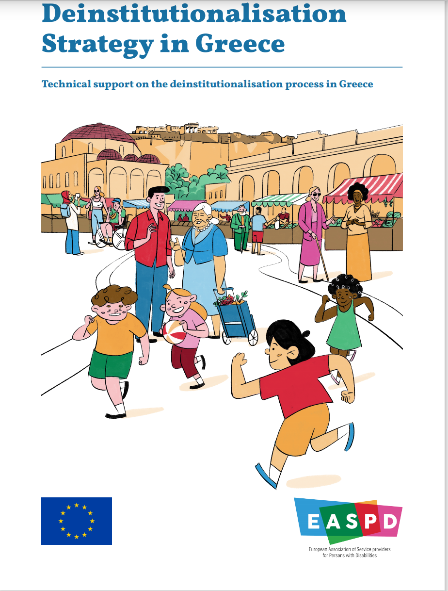 Cover art for: Deinstitutionalisation Strategy in Greece